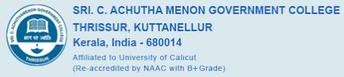 Sri. C. Achutha Menon Government College, Thrissur